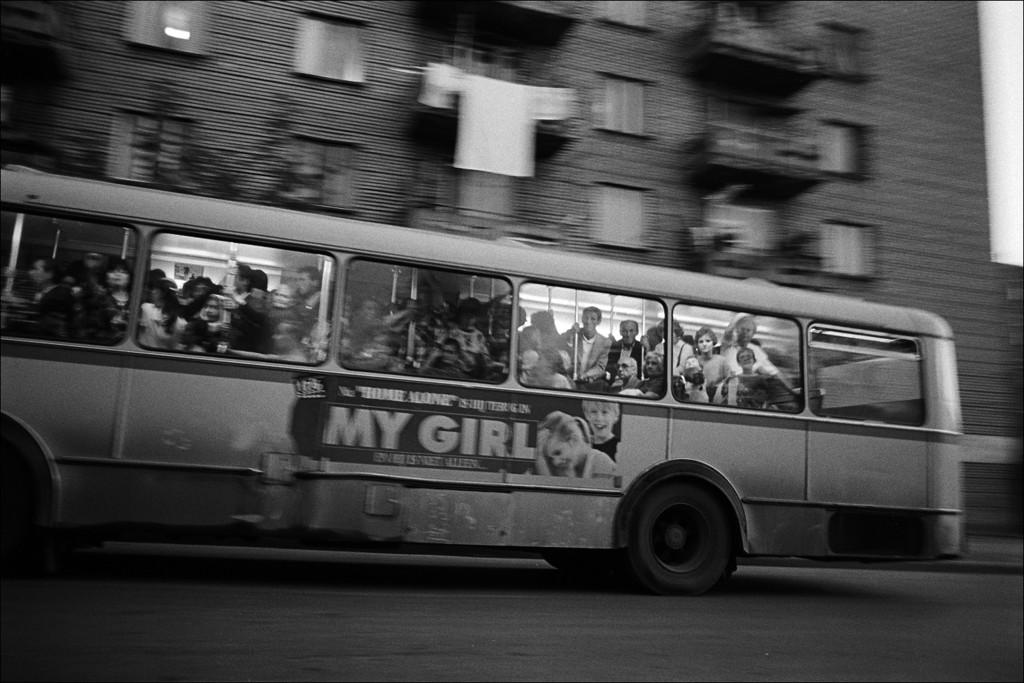 Balkans-Transit, 1994 Klavdij SLUBAN